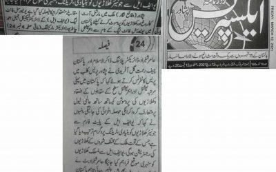 Press clipping Daily Express Peshawar March 12, 2021, #UFLPakistan #Universal #Fight #League