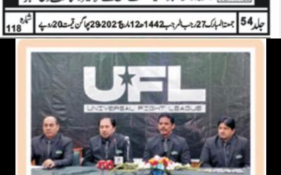 Press clipping Daily Mashriq Peshawar March 12, 2021, #UFLPakistan #Universal #Fight #League