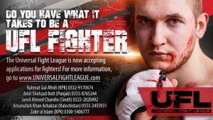 ufl fighter application