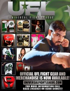 ufl gear and merchandise is now available