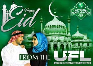 happy eid by ufl